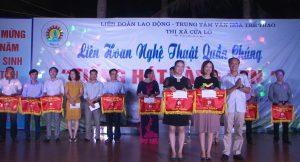 Kết thúc giải, Ban tổ chức đã trao 2 giải nhất cho đơn vị phường Nghi Hải, và Trường Cao đẳng du lịch Thương mại Nghệ An,